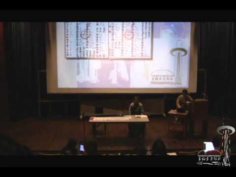 Toronto Guqin Society lecture on Chinese Drama @ UofT, Feb 9, 2012