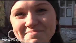 Последний съёмочный день (Сериал Школа/Германика)