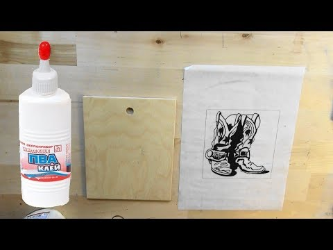 Перевод рисунка с клеем ПВА без стирания бумаги. Серия 3