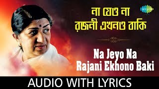 Na Jeyo Na Rajani Ekhano with lyrics | Lata | Serashilpi Seragaan Hits Of Lata Mangeshkar Kishore