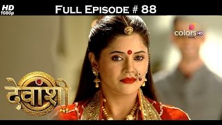 Devanshi - 13th January 2017 - देवांशी - Full Episode (HD)