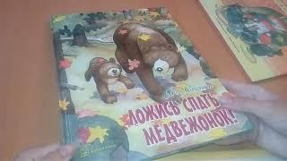 Детские книги. Обзор прочитанного.