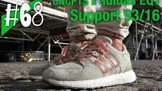 68 starcow paris cncpts x adidas consortium eqt support 93 16 sneakerkult