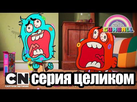 Гамбола | Детектив + Ярость (серия целиком) | Cartoon Network