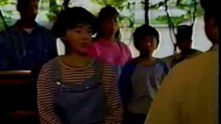 "1992 Fuji TV special from the series ""Oregon Kara Ai"" or ""From Oreg..."