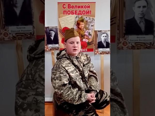 №209 Хомутов Степан. Стихотворение