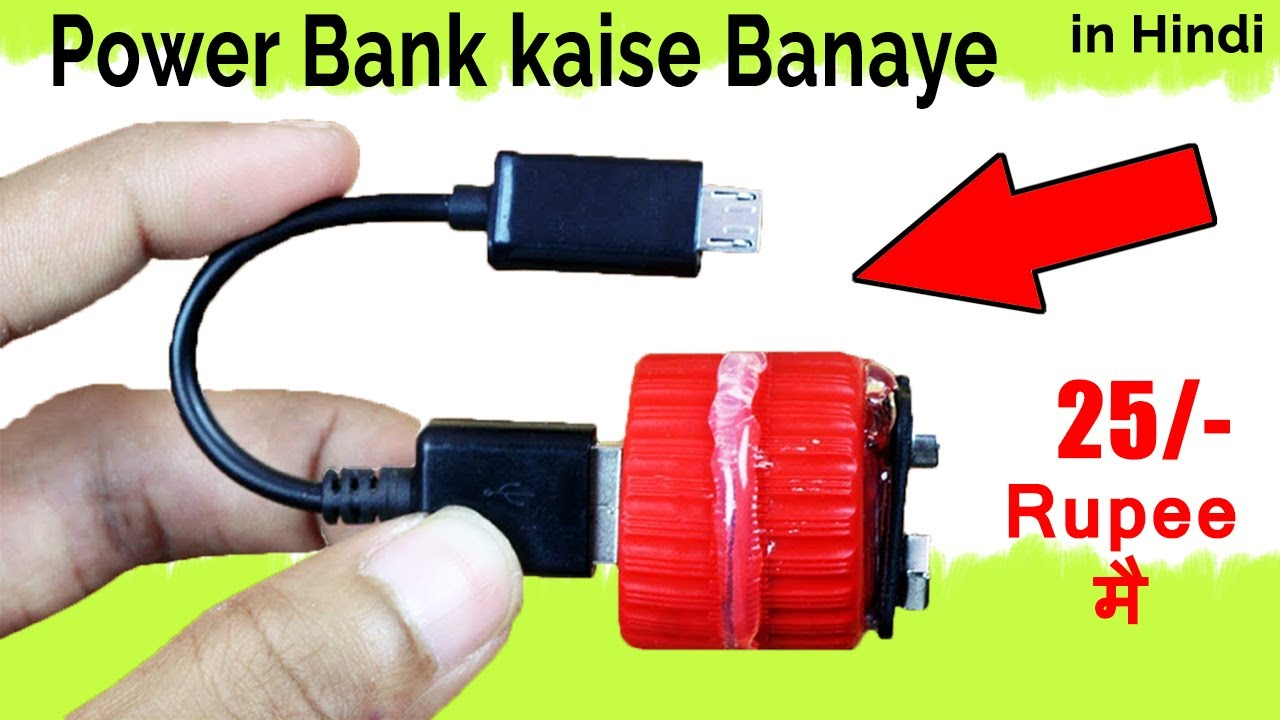 how to make power bank with 9v battery