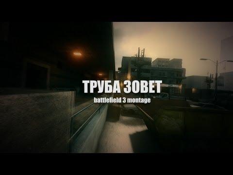 Дискотека Авария - Труба зовет