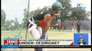 National under-19 cricket team intensifies training ahead of New Zealand match
