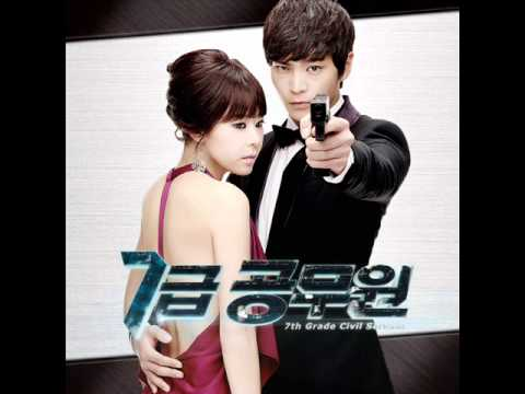 7th Grade Civil Servant (OST Complete) - Why Did Not You Say - SpinEL