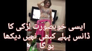 Super Beutifull 💁 girl hot 💥 dance in song Naah Hot private mujra in house new mujra 2018