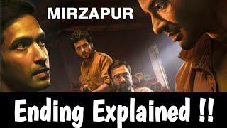 Mirzapur Ending Explained | Mirzapur Spoiler Review | Amazon Prime | Pankaj Tripathi, Ali Fazal |