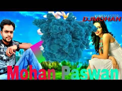 DJ Hindi Song MP4