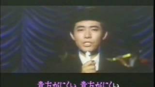釧路の夜 唄博浪沙.