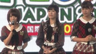 エンタメニュースを毎日掲載!「MAiDiGiTV」登録はこちら↓ http://www.youtube.com/subscription_center?add_user=maidigitv 人気アイドルグループ「AKB48」の高橋 ...