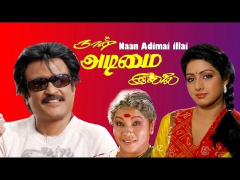 Tamil Full Movie | Naan Adimai Illai | Rajinikanth | Sri Devi | Superhit Tamil Movie