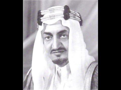 وثائقي عن الملك فيصل بن عبدالعزيز King Faisal of Saudi Arabia