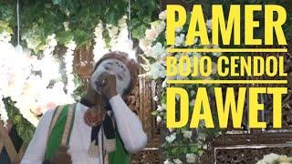 🔴 PAMER BOJO - GARENG MUSIC PEKALONGAN