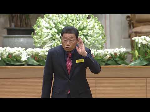 [금요철야예배] 나를 초월케 하는 성령의 능력 2018-04-13 [연세중앙교회 윤석전 목사 설교]