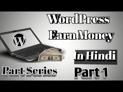 WordPress earn money in Hindi thumbnail
