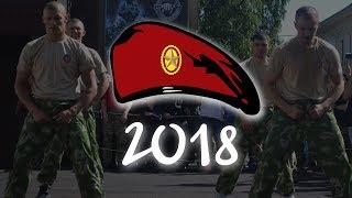 Download Сдача на краповый берет 2018 Mp3 and Videos