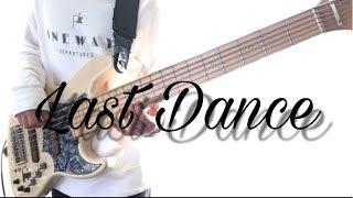 「ラストダンス」- Eve ベースカバー