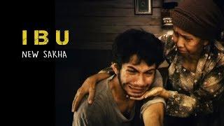 Ibu - New Sakha (Lirik) | Sedih | Menyentuh hati | lagu ibu | Rindu Ibu | melow