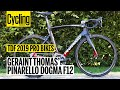 The Winning Bike of 2019 TdF? | Pro Bikes of Tour de France | Cycling Weekly