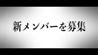 夢みるアドレセンス 新メンバー候補オーディション開催決定! 応募要項...