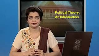 NCERT Online Class in Political  Science: Introduction to Political Science and Political Theory