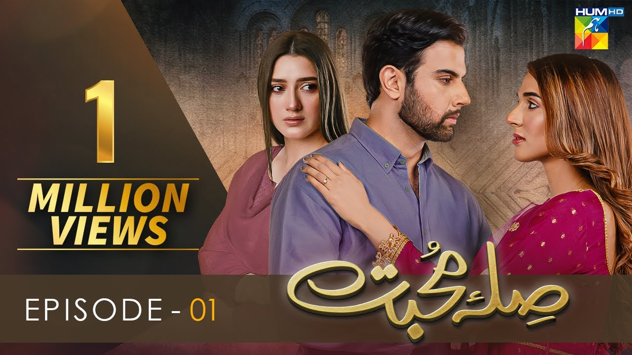 Download Sila E Mohabbat   Episode 1   HUM TV Drama   11 October 2021