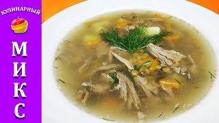 Суп из чечевицы обалденный - вся семья будет довольна!