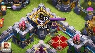 Найден разработчик игры Clash of clans