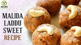 Gudpappadi  madeli  special sweet  mayyas kitchen