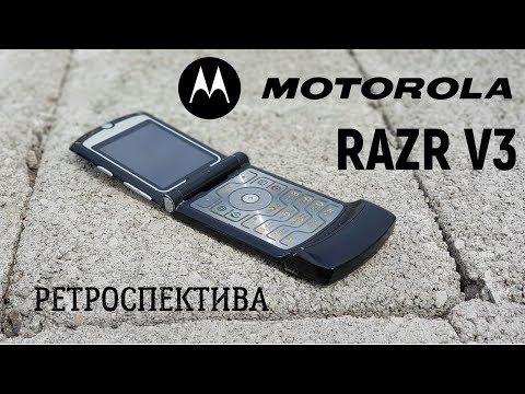Motorola RAZR V3: тонкий намёк на превосходство (2004) – ретроспектива