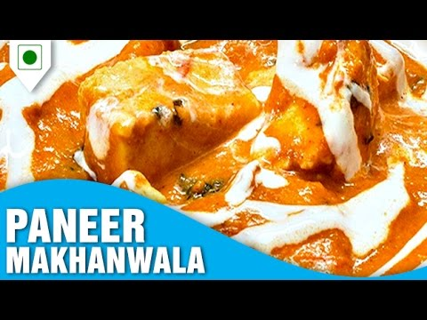 How to cook paneer makhanwala easy how to cook paneer makhanwala easy cook with food junction forumfinder Images
