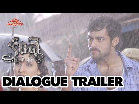 Kanche - Kulam Ante Pani Dialogue Trailer - Varun Tej, Pragya Jaiswal, Krish, Chirantan Bhatt