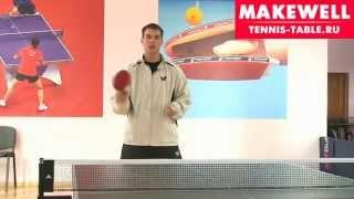 видео Правила соревнований по настольному теннису