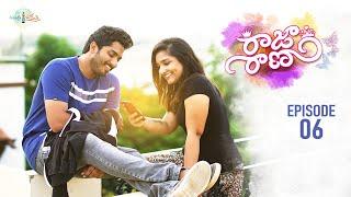 Raja Rani - Telugu Web Series || Episode 6 || Lahari || Bobby || Butta Bomma