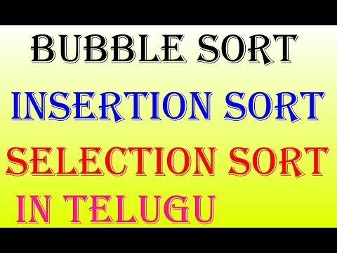 Sorting Algorithms In Telugu part1 || Bubblesort || InsertionSort || SelectionSort || Kotha abhishek