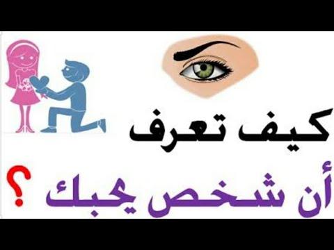تحميل كتاب قبائل العرب في مصر لاحمد لطفي السيد pdf