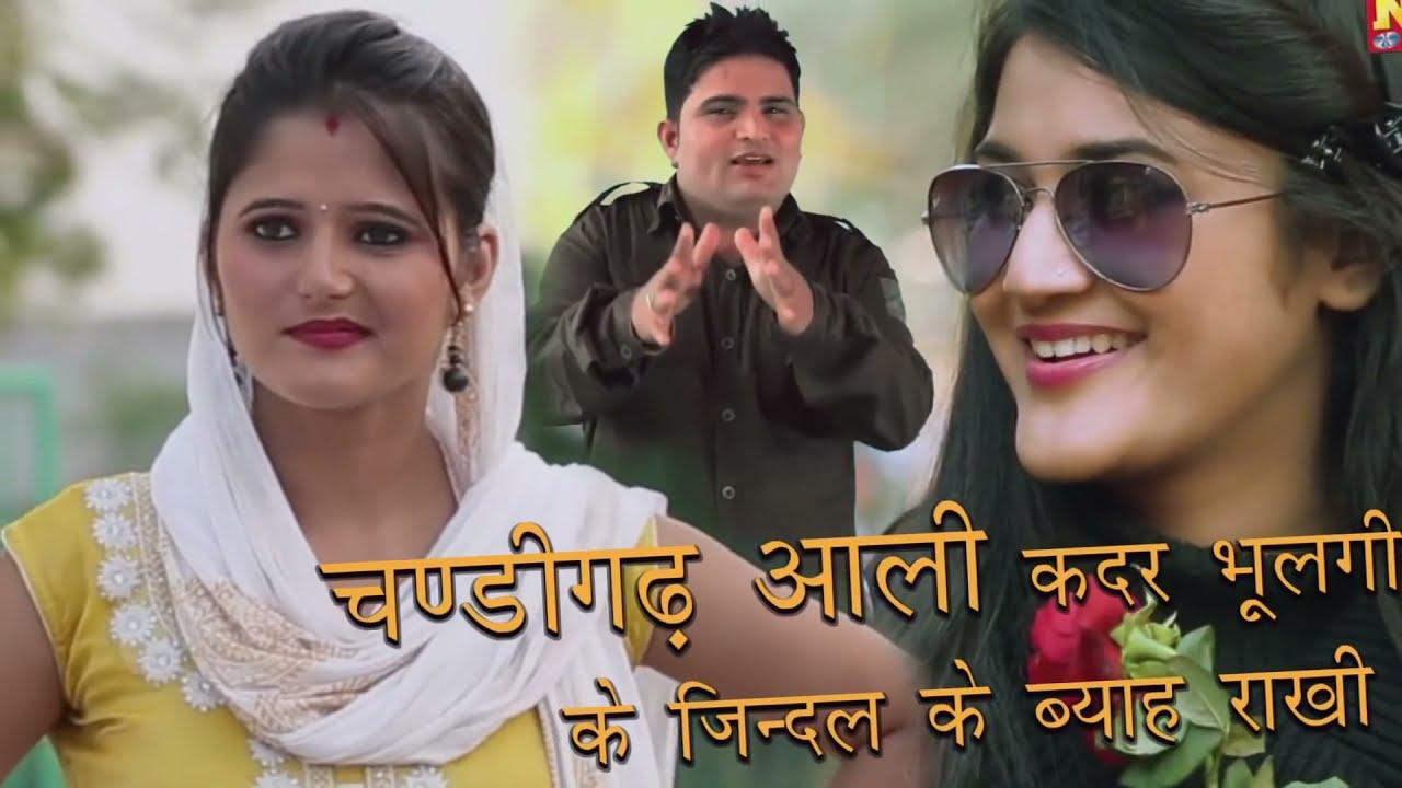 Haryana का सबसे हिट गाना | NonStop Songs 2021- Raju Punjabi All Time Hits | New Haryanvi Song 2021