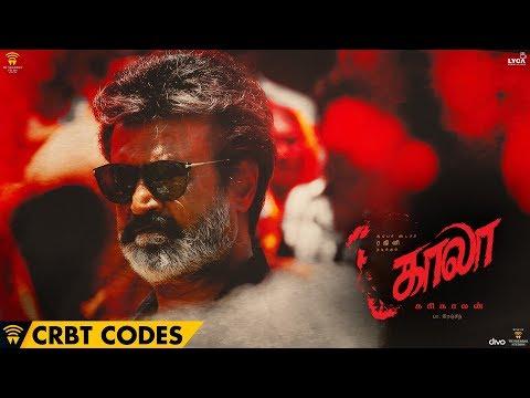 Kaala (Tamil) CRBT Codes | Rajinikanth | Pa Ranjith | Santhosh Narayanan | Wunderbar Films