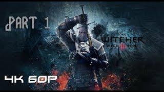 The Witcher 3: Wild Hunt GOTY Gameplay Part 1 [4K 60FPS] [1700X + 1070 SLI]