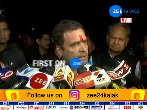After completing two-day election campaign in Gujarat, Rahul Gandhi talk with media