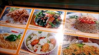 Еда на Пхукете фудкорт Теско Лотус меню Пхукет август 2017