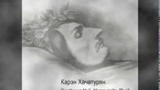 «ВИЙ» (Карэн Хачатурян - Cимфония №2. Allegro molto)