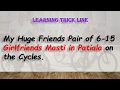 Trick to learn Chordates Examples Part-1st ( ex. of class Cyclostomata ).