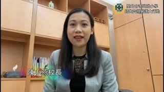 Publication Date: 2020-03-11 | Video Title: 聖公會李兆強小學  同心抗疫  師生齊撐醫護大行動