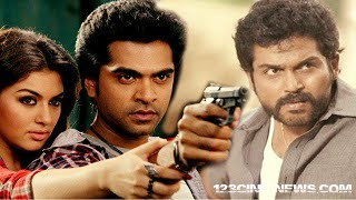 Simbu,Karthi affected by world cup cricket| 123 Cine news | Tamil Cinema News